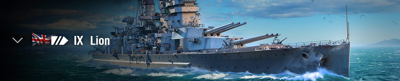world of warships how to hit targets 15km+
